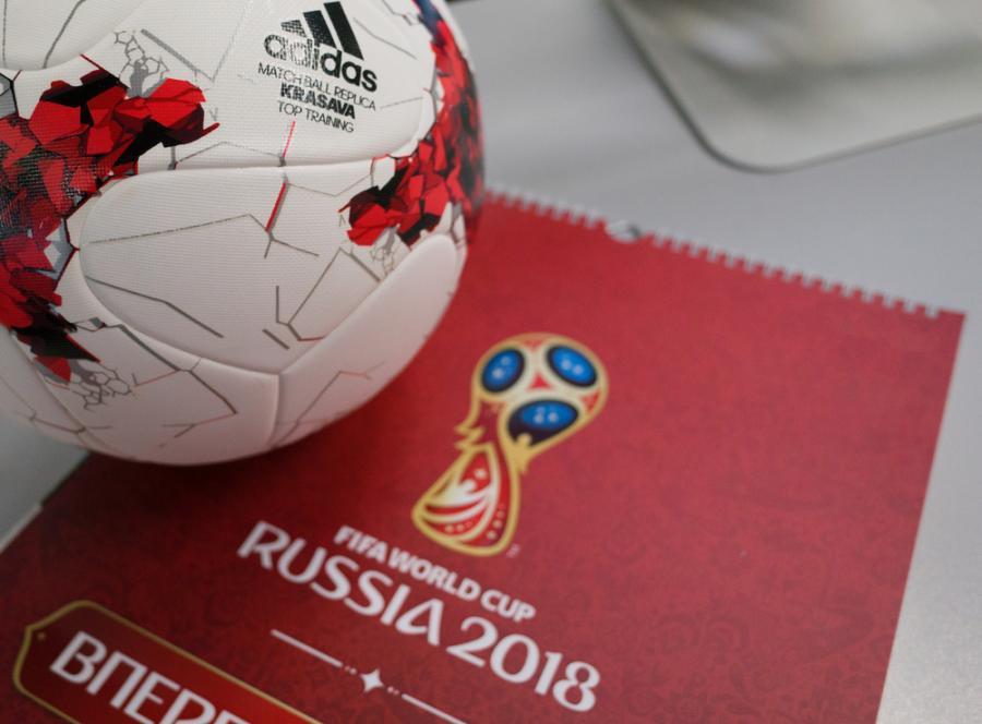 Mundial 2018