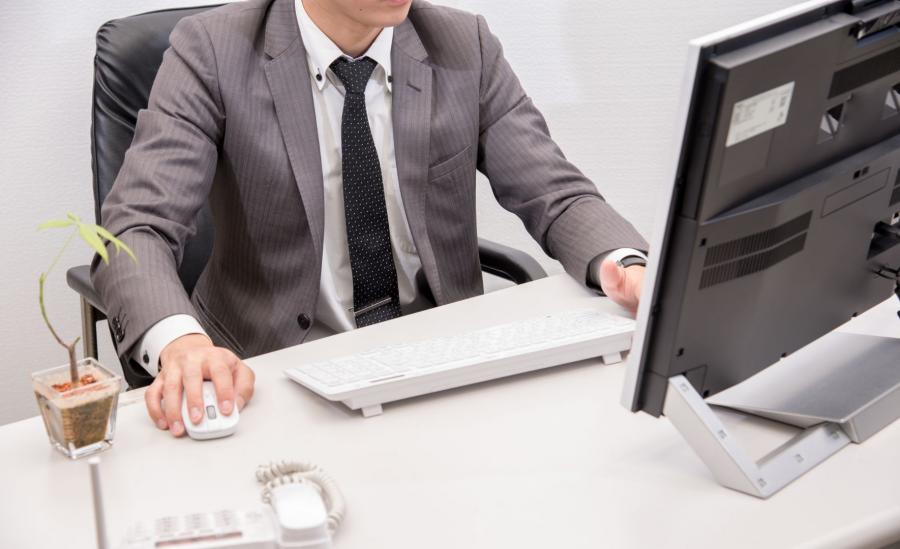 Pracownik biurowy