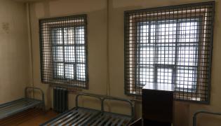 Więzienna cela
