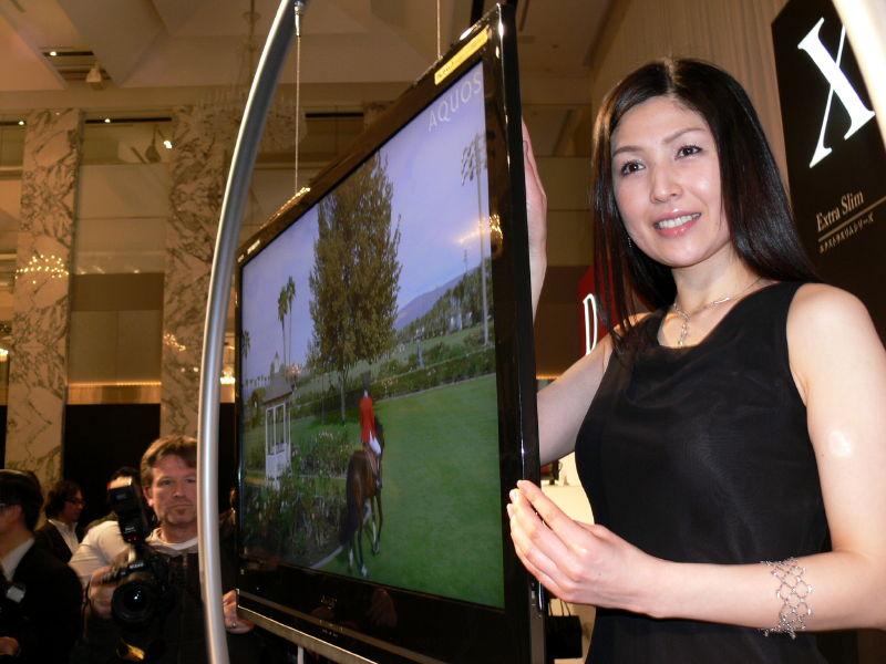 Najcieńszy telewizor LCD świata