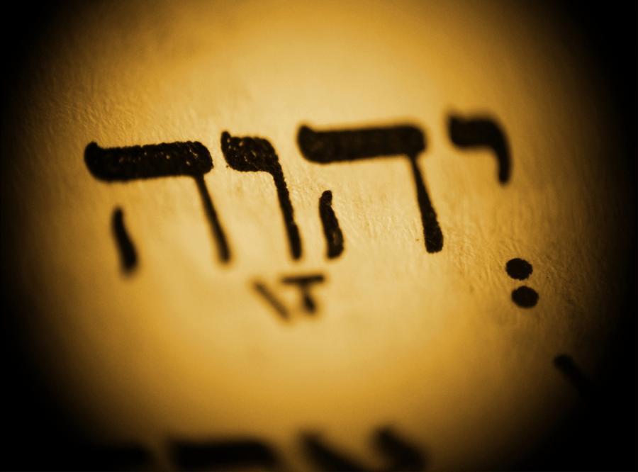Internet będzie po hebrajsku