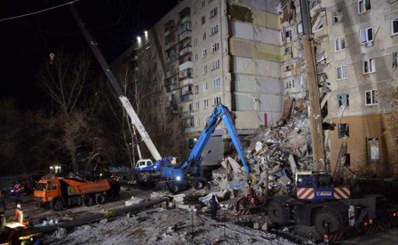 Wybuch w Magnitogorsku