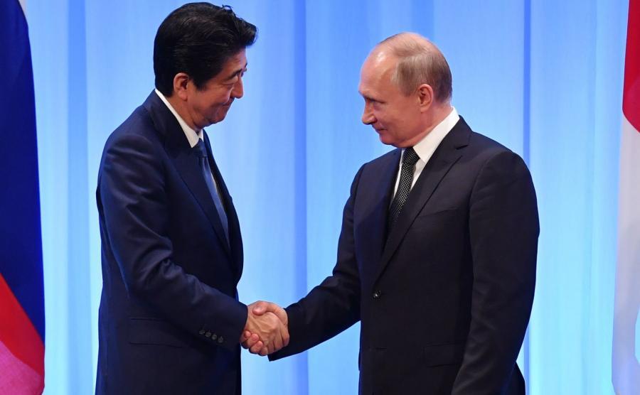 Spotkanie prezydenta Rosji Władimira Putina z premierem Japonii Shinzo Abe na szczycie G20