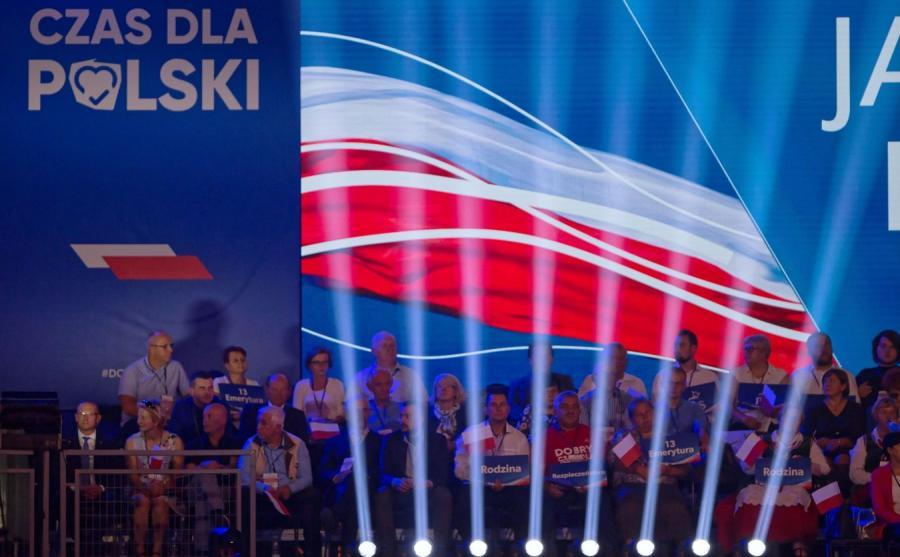 Konwencja programowa PiS w Lublinie