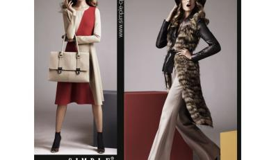 Simple Creative Products - Magdalena Frąckowiam w kampanii marki na sezon jesień/zima 2011/2012.