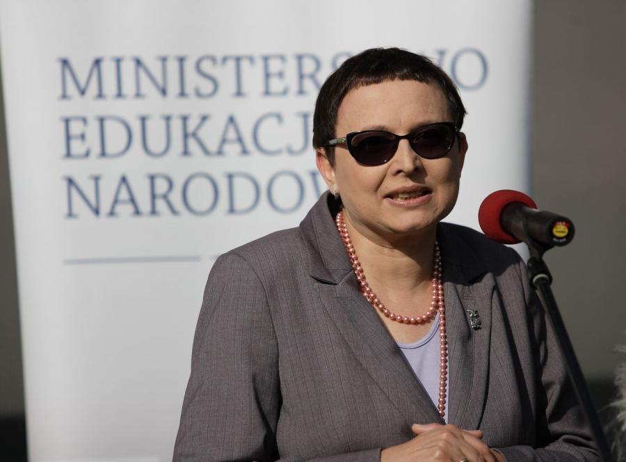 Katarzyna Hall
