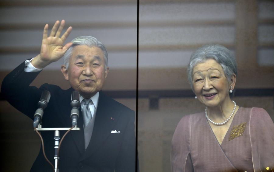 Cesarz Japonii z małżonką