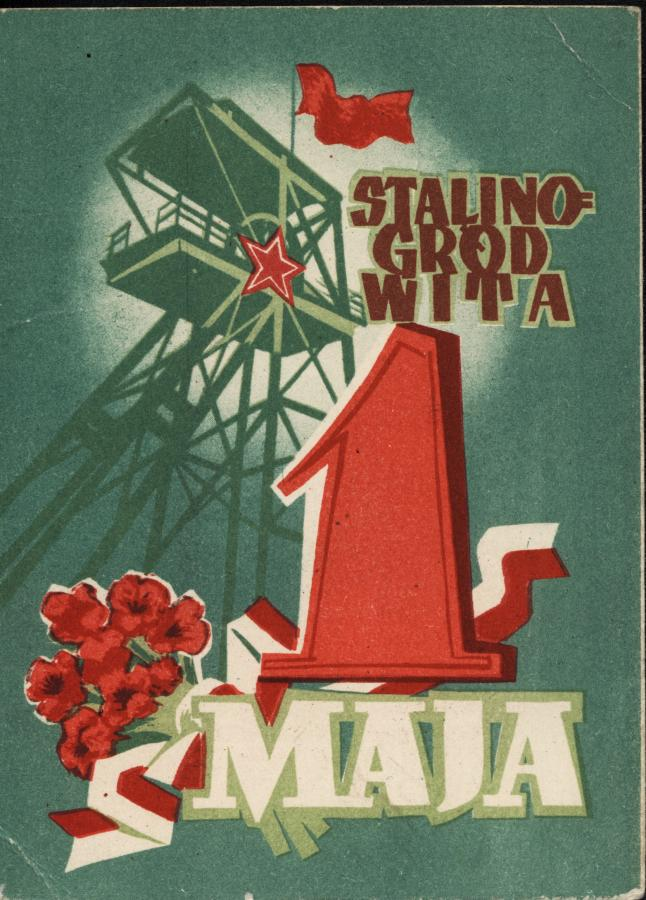 Karta pocztowa 1955 r. (ze zbiorów MHK)
