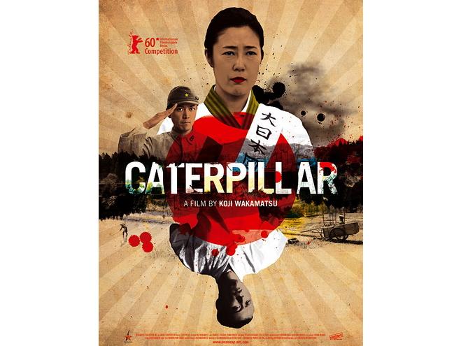 """""""Caterpillar"""""""