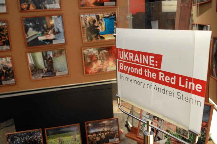 Antyukraińska wystawa w warszawskim hotelu Victoria